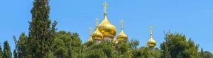 Bestattungsrituale der orthodoxen Kirche - Bestattungen in den Religionen